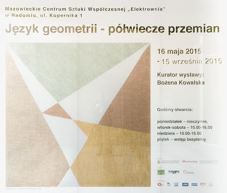 Museum Mazovian Centre of Contemporary Art Elektrownia in Radom (PL)